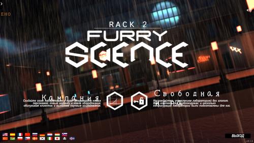655d086c884bece1acaeb785e3eb76ef m - Furry Science: Rack 2 [0.1.6] (Fek) [Multilingual]