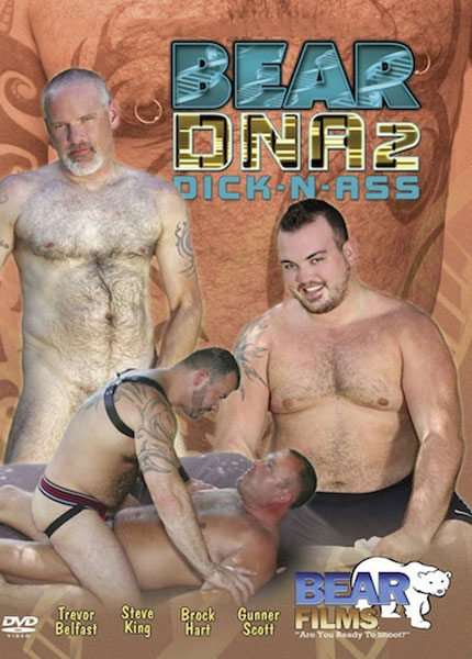 Bear DNA 2 (2013)