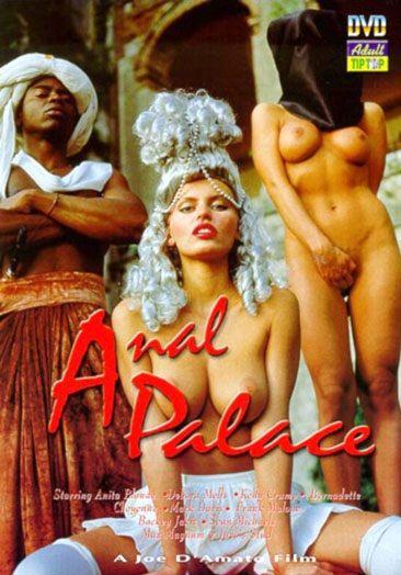 Anal Palace (1995)
