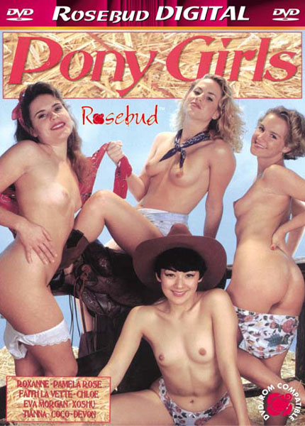 Pony Girls (1993)