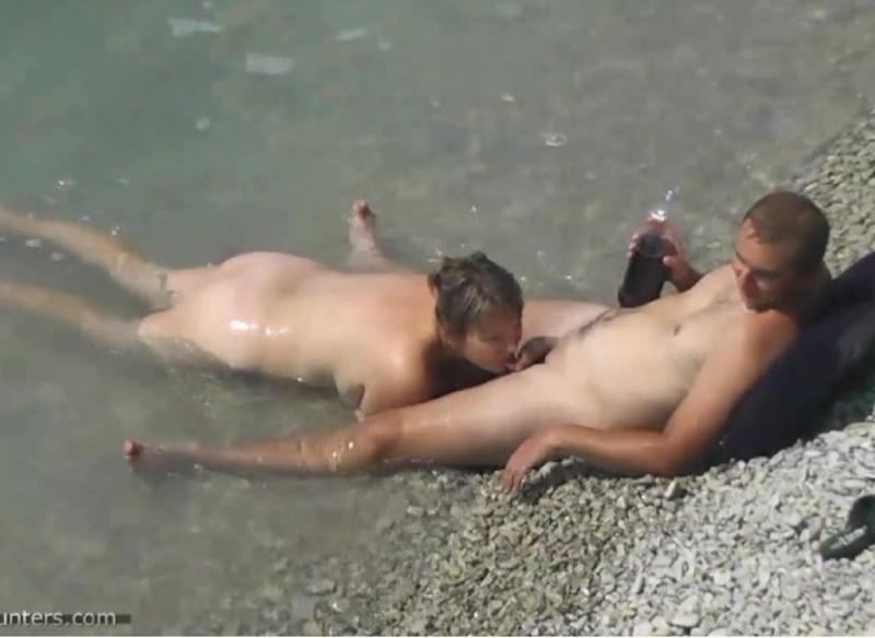 Amateurs%20%20Beach%20Sex%20575 cover - Amateurs  Beach Sex 575